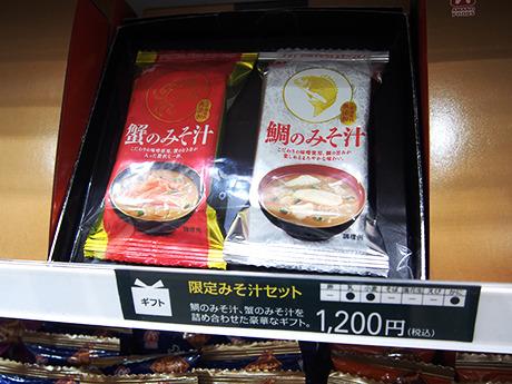 1食525円+専用パッケージの豪華セット。