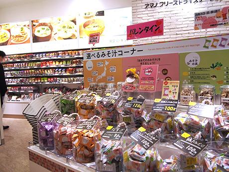 好きな味噌と好きな具を選べるコーナー。