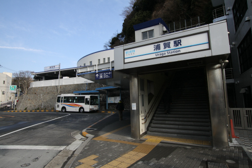 山の斜面にへばりつくように建てられた浦賀駅