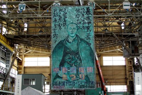 巨大な三郎助さんの肖像がまつりを見守る