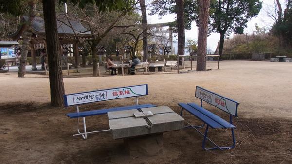 休憩するところも武田氏の家紋「四つ割菱」