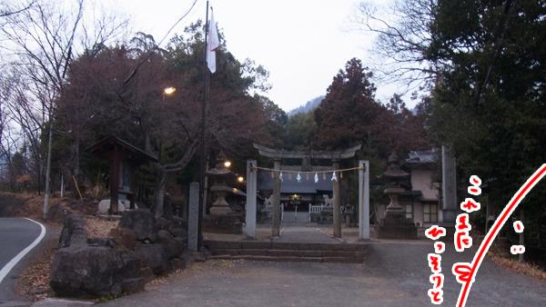 ヤマトタケルノミコトを祭っている酒折宮。古事記や日本書紀に出てくる歴史ある場所