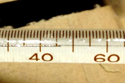 3時間後、46℃
