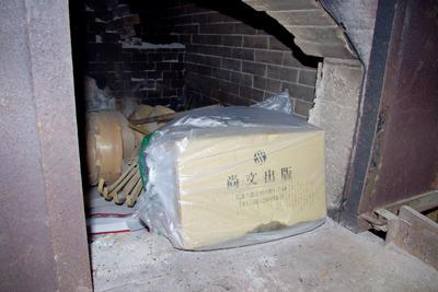 安全のために5kgの方は焼却炉を借りて実験しました。