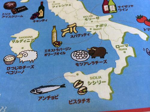すごい間違いシリーズその3「サルディニア島がオーストラリア」