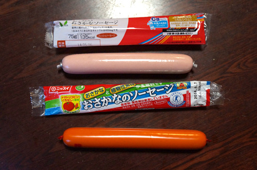 調査のため、魚肉ソーセージを3種類買ってきた。こちらは普通にスーパーで買ったもの