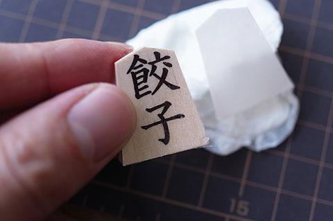 こすってるうちにペロっと紙が剥がれる。