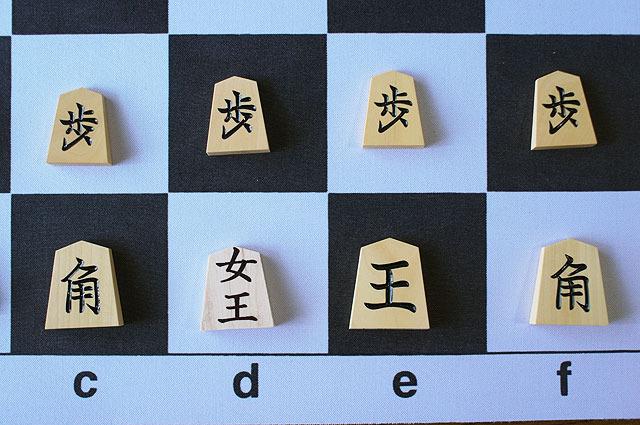 チェスもできる。