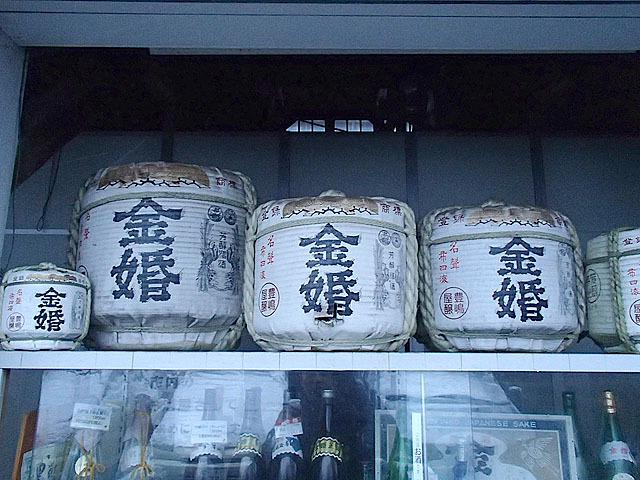 酒屋、飲み屋、酒製造の他にリサイクル業までやっていたわけです。凄い商売人。ちなみに、「金婚」は、明治神宮、神田明神、日枝神社の御神酒としても使われているそうです。