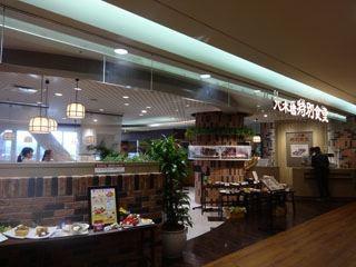 やることがないので、八木橋特別食堂へ。