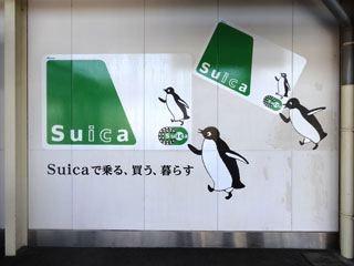 熊谷駅にはスイカペンギンさんいたよ。