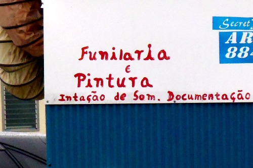 funilaria e Pintura(板金とペイント)の文字