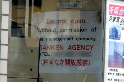 日本語よりも英語が優先されている
