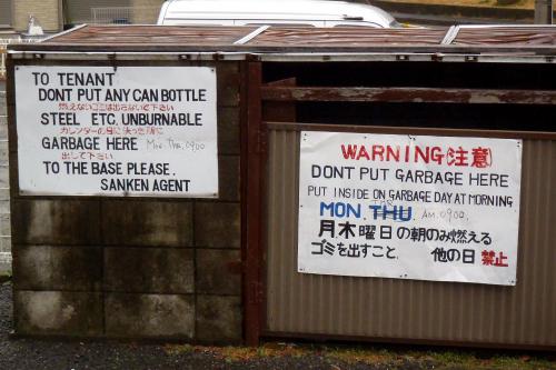 なんとも古めかしいゴミ捨て場もこの通り
