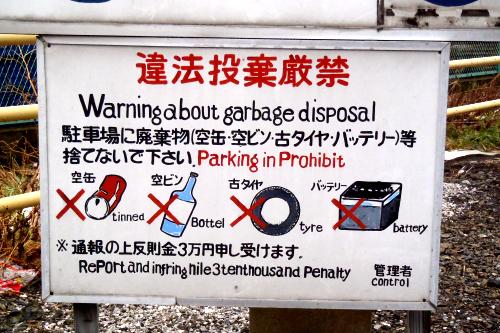 日本語・英語が分からない人の為、絵入りで分かりやすく表示