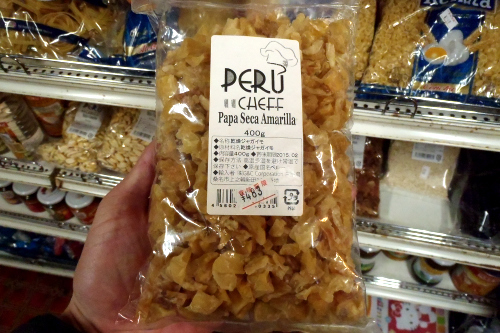 こちらは乾燥ジャガイモ。どうやらペルーの料理に使うらしい