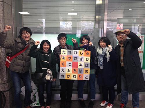 西日本チーム(デイリーポータルZ読者代表 遠藤さん、たかさん、ゆうさん、ねぎさん。そして編集部藤原、ライターきだて)
