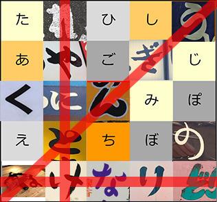 16:50 東日本 3列