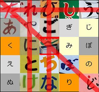 16:54 西日本4列