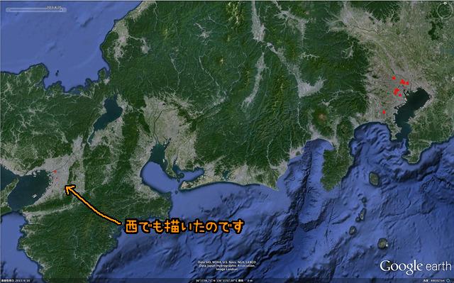 大阪の平野に赤い点が2つあるのが見えるだろうか。(GPSログをGoogle earthで表示したものをキャプチャ、加筆)