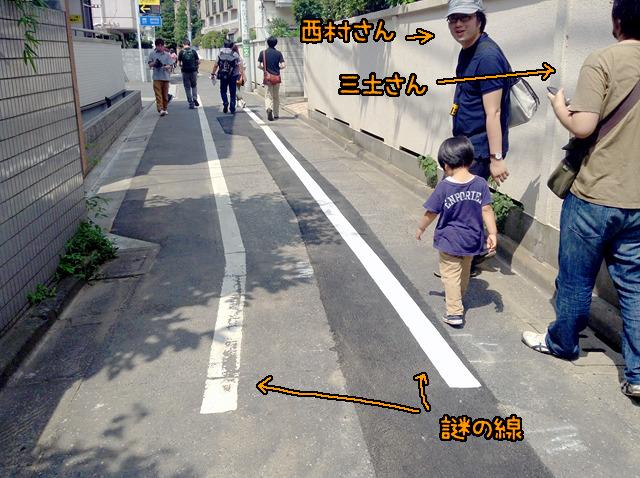 そうそう、今回はライター仲間の西村さんと三土さんが参加してくれた。そしてみんなで謎の線に興奮した。