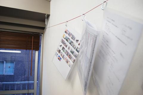 新規の案件が増えると、必然的に手前の仕事は壁際に追い込まれることになる