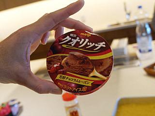使用したアイスはクオリッチ。
