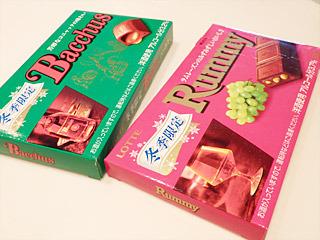 ラミーとバッカスというそこそこ酔えるチョコも買ったのだが、どうしたらいいのか思いつかなかったので、そのままクックパッドに置いてきた。