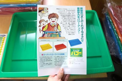最新製品とはいえ昭和60年(1985年)発売とあって、チラシの風情はなかなかにノスタルジック