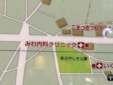 地図だとこの真ん中
