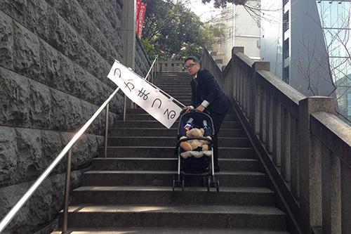 階段という敵