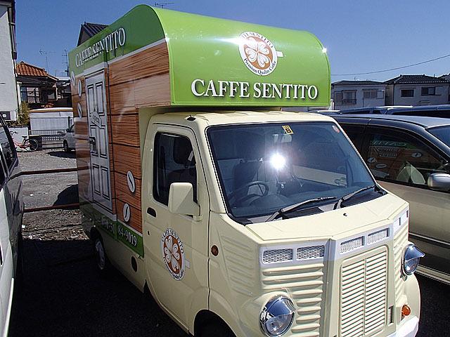カフェの移動販売車。もともとはこんな感じの車</a>です。