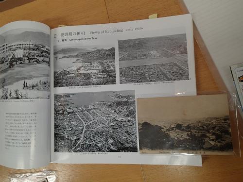 戦後の空中写真の史料を出してもらって見比べるけれど、さっぱりわからない