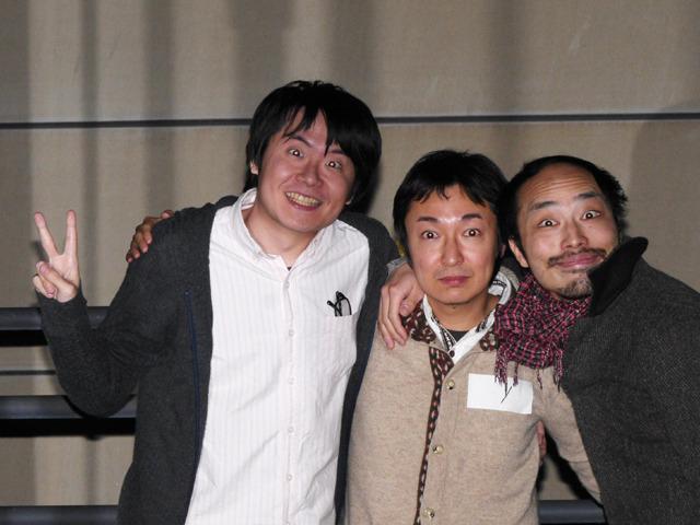 紅組『なかよし三人組』 その場で知り合った三人ですが意気投合して赤目に