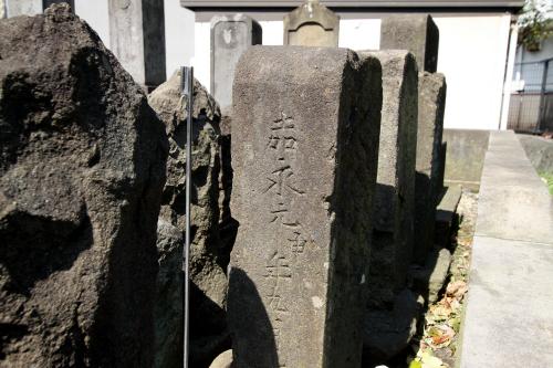 これは嘉永元年(1848年)の建立であった