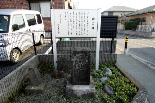教育委員会の案内板付きで置かれている、文久3年(1863年)の賽の神(道祖神と同じく集落の厄除け)