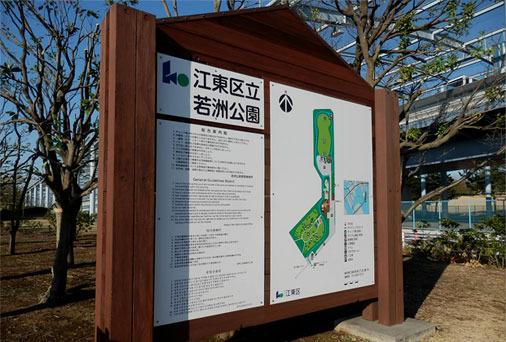 このすぐ先は東京湾