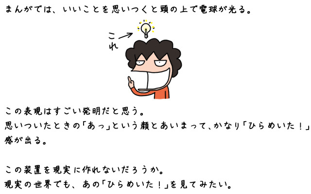 https://backnumber.dailyportalz.jp/2014/03/20/a/img/pc/lead.jpg