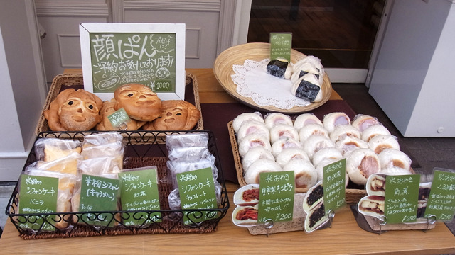 顔やオニギリの形のパンもある。ちょっと変わったパン屋さんみたいだ