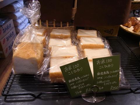 悩んだ末、米粉100%と80%の食パンを購入