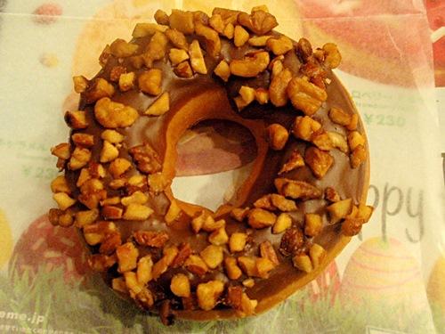 ナッツをふんだんに使った『キャラメルダブルナッツ』