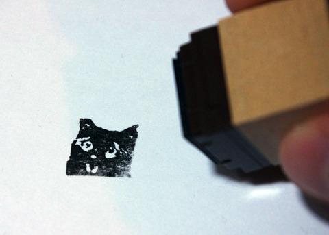 うおお! できた! わが家の黒猫はんこ、できたニャー!