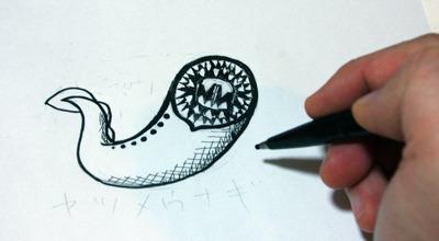 ヤツメウナギ(無がく類):約5億年前に誕生。