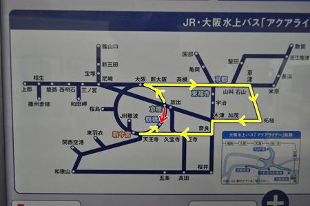 黄色のルートを通っても、赤のルートを通っても同じ料金。