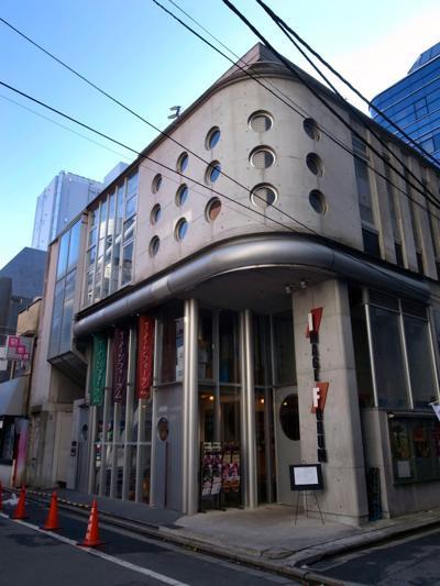 渋谷区の映画館、シアター・イメージフォーラム。