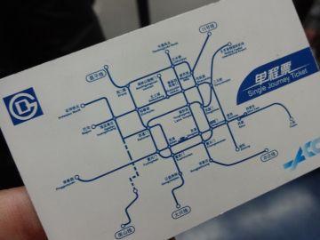 切符は新線開通に追いついてないからかちょっと前の路線図