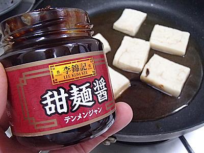 今回は甜麺醤が味の決め手。