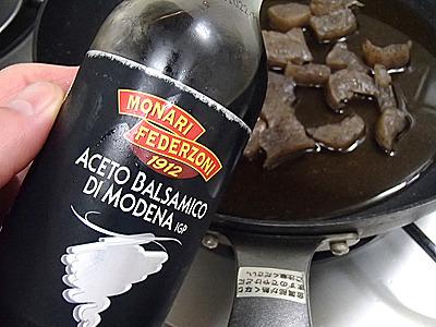 煮る際の味の決め手はバルサミコ酢。