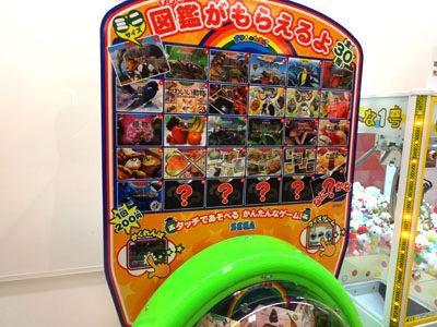 なんか見たことのない、幼児用のゲームが……。
