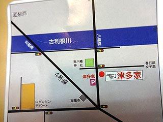 メニュー裏にあった地図。「ロビンソン」のままになってる!
